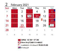 TOKYO ACRYL calender mini2021.2.jpg
