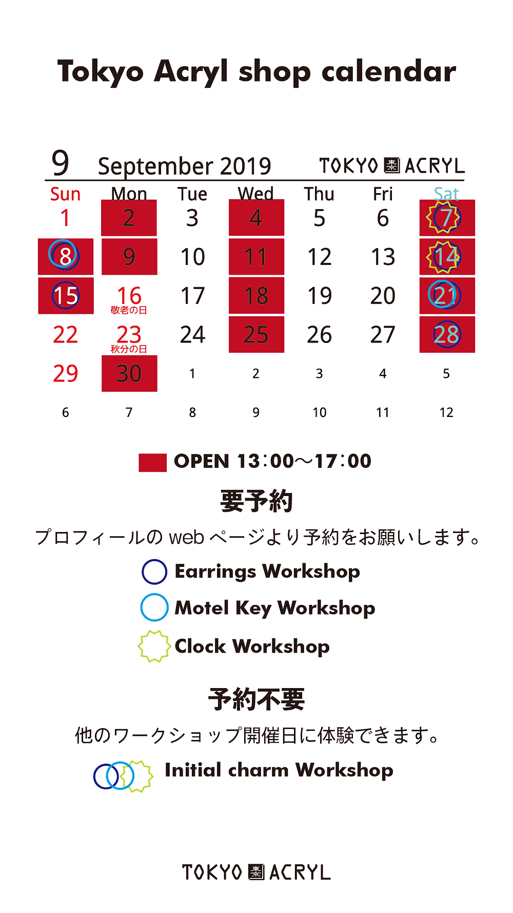 Tokyo Acryl shop calender 2019.9