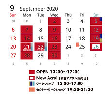 Tokyo Acryl カレンダーsmall2020.9.jpg