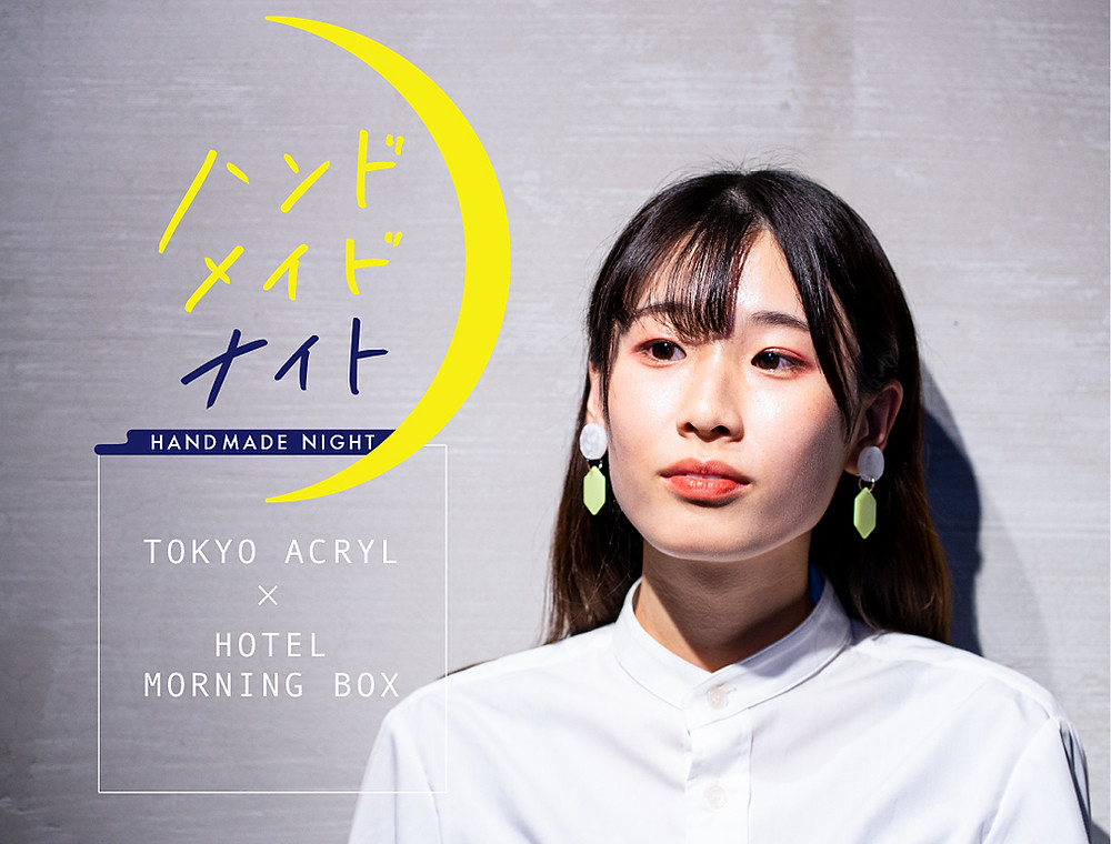 Tokyo Acryl × HOTEL MORNING BOX