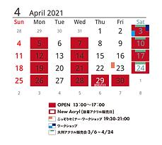 TOKYO ACRYL calender mini2021.4.png