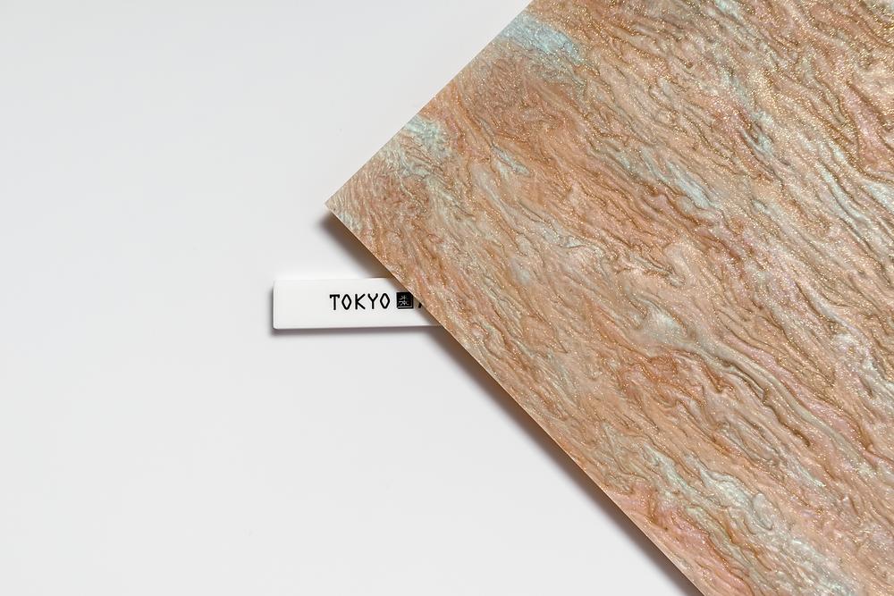 アースカラーの立体パールアクリル板 / TOKYO ACRYL