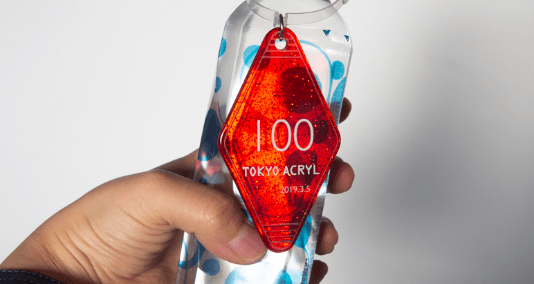 【製作例】ボトルチャーム
