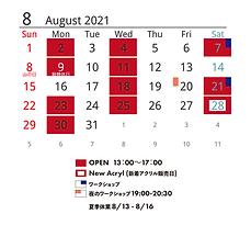 TOKYO ACRYL calender mini2021.8.png
