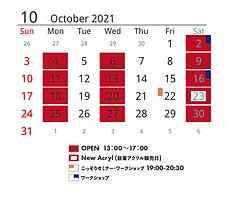 TOKYO ACRYL calender mini2021.10.png