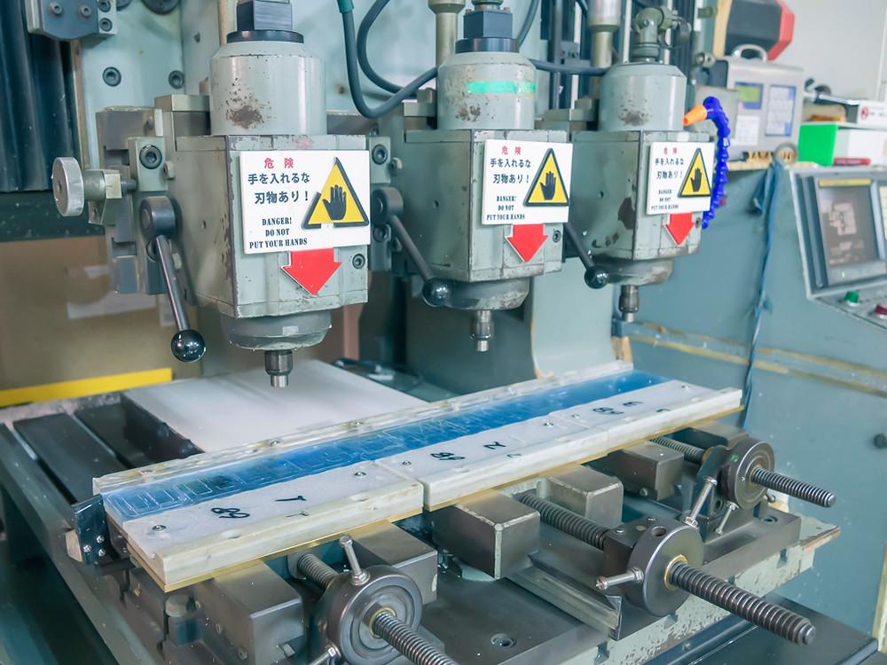 世田谷区の飯田製作所製の機械部分