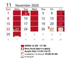 Tokyo Acryl カレンダーsmall2020.11.jpg