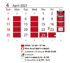 TOKYO ACRYL calender mini2021.4.jpg