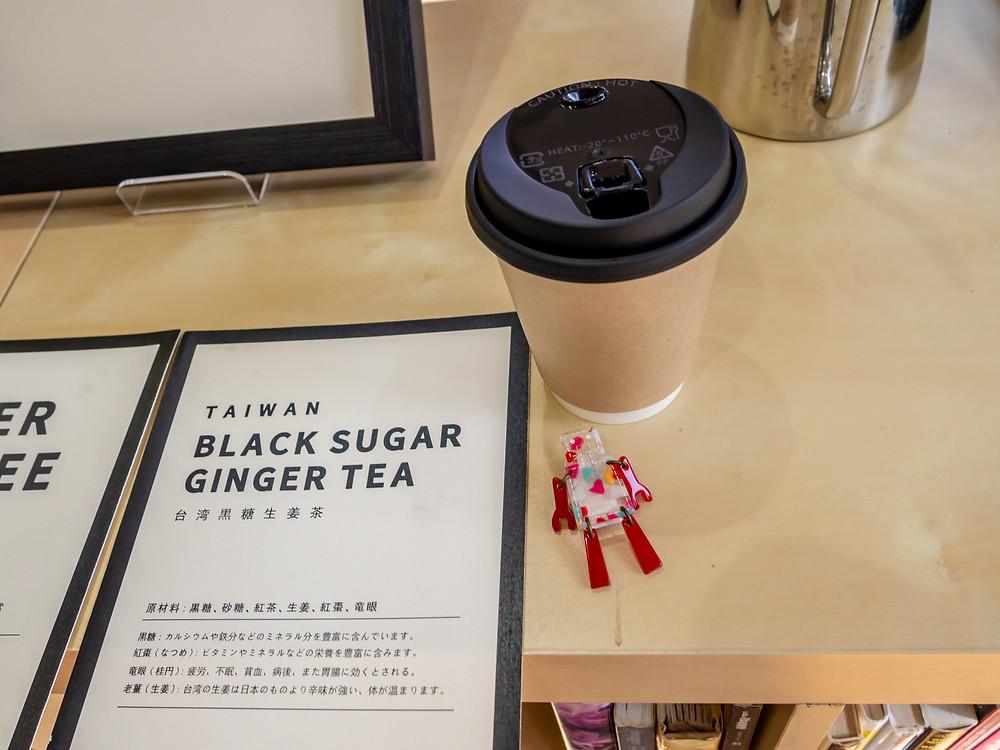 台湾黒糖生姜茶