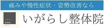 土日祝も営業 (77).png