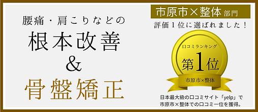 土日祝も営業 (16).png