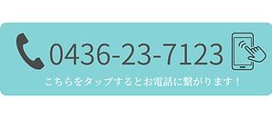 土日祝も営業 (48).png