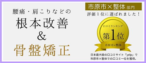 土日祝も営業 (33).png