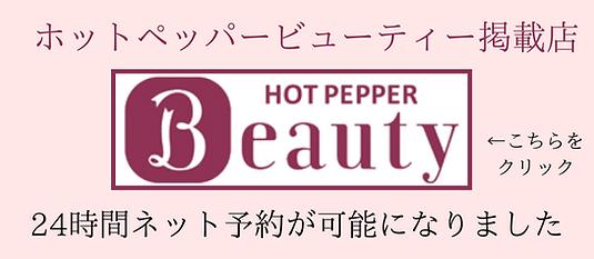 土日祝も営業 (84).png