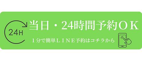土日祝も営業 (46).png