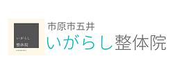 土日祝も営業 (81).png