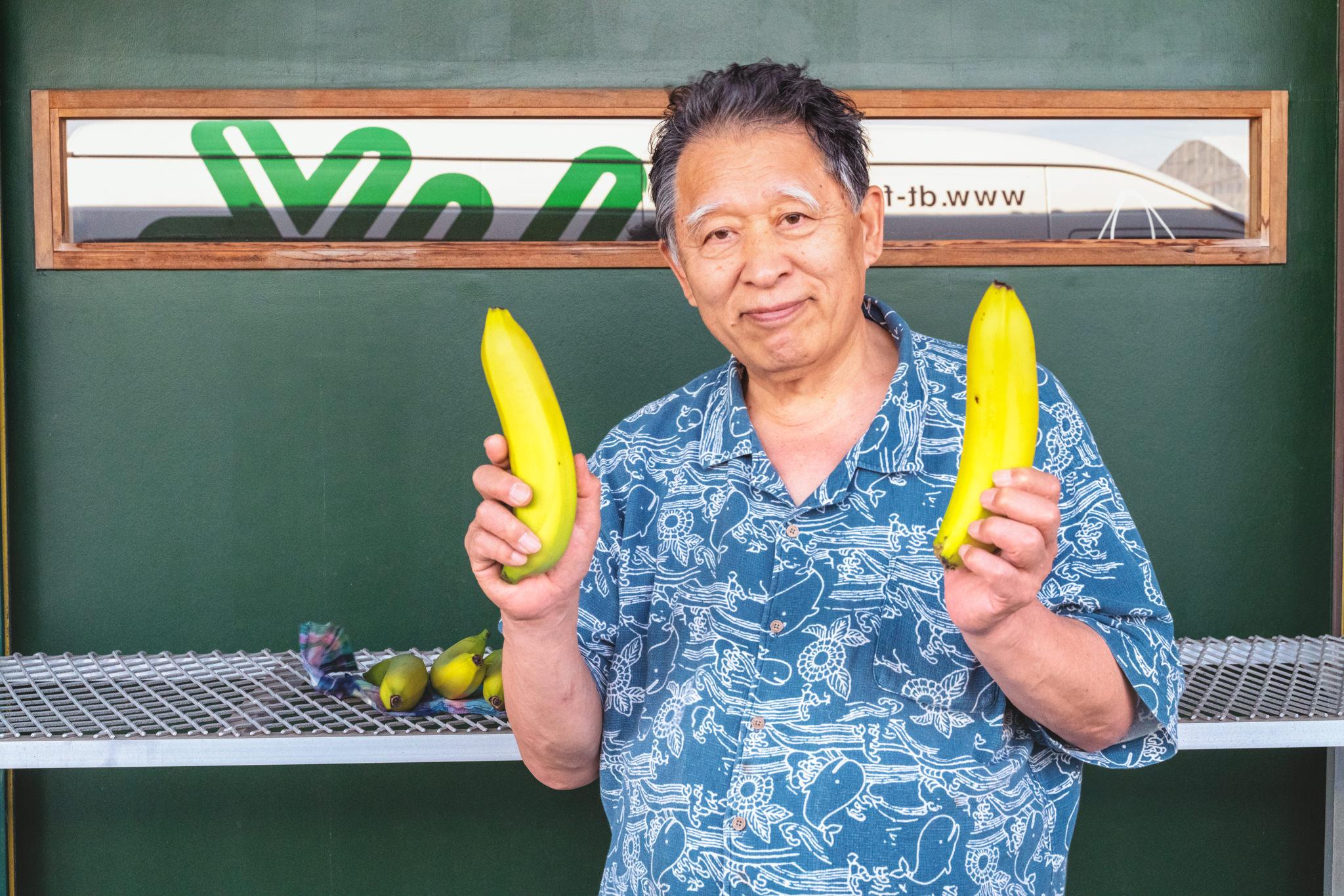 banana0509-2