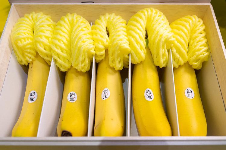 banana0519-5.jpg