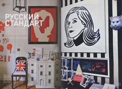 AD Russie - Octobre 2010
