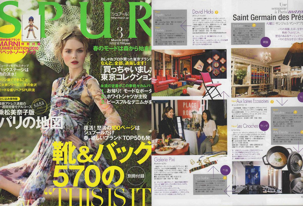 Spur Japon - Mars 2010