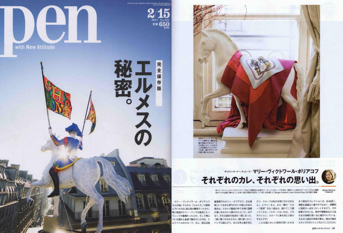 Notre dernier article, PEN Japon