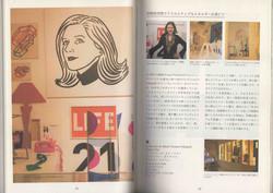 Guide japonais d'Emiko Hanawa - 2007