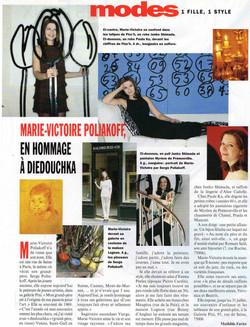 Glamour - Juillet 1994