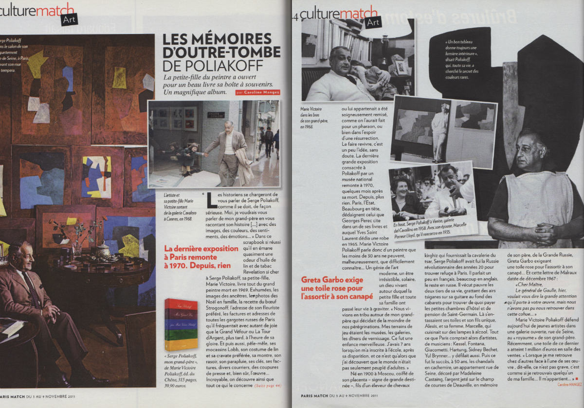 Paris Match - Novembre 2011