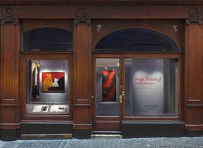 Exposition / Serge Poliakoff à la Galerie Interart, Genève, Suisse