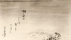Ancient Pond, by Basho