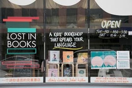 LOST IN BOOKS, SYDNEY (AUSTRALIA)