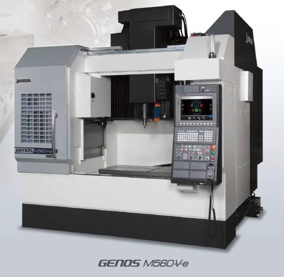 Maquina mecanizado de piezas complejas