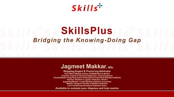 SkillsPlusFront.png