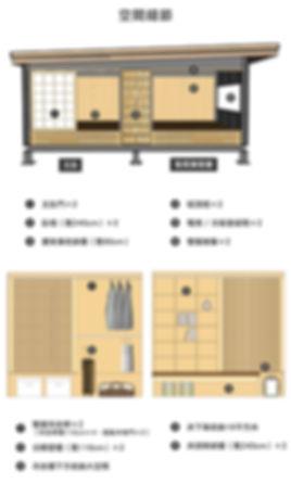 官網(全)-05.jpg