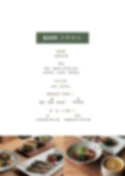 菜單202005.14.jpg