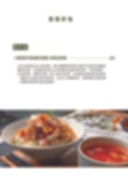 菜單(簡易版)_頁面_2.jpg