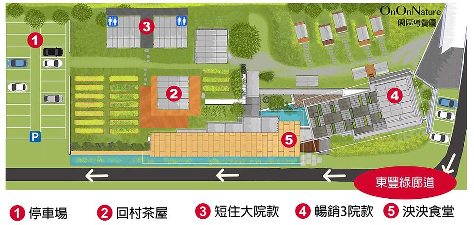 園區導覽圖200918.png