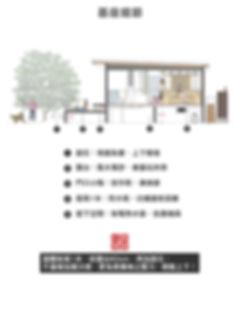 官網(全)-02.jpg