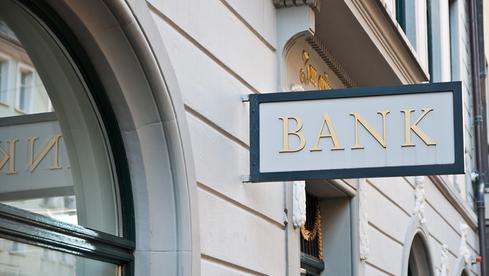 Открытие банковских счетов