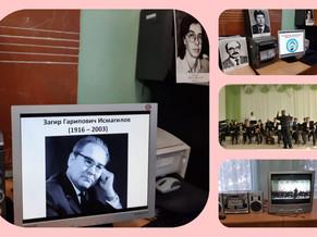 Союзу композиторов Республики Башкортостан – 80 лет