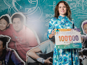 Призёром Всероссийского молодежного конкурса творческих проектов стала представительница Республики