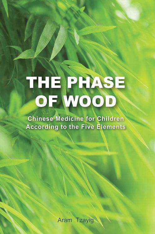 Phase of Wood