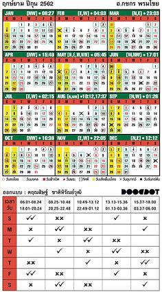 Calendar 2019.jpeg