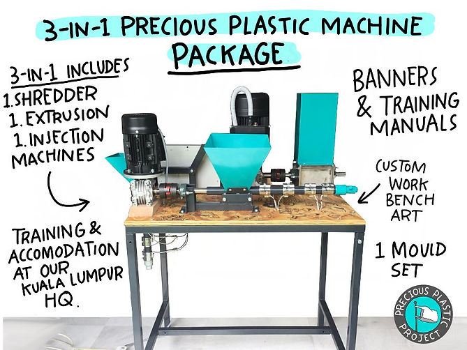 precious_plastic_machines_package.jpg