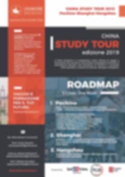 China Study Tour 2019 UNIMORE (2).jpg