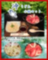 インスタ用春夏メニュー.jpg