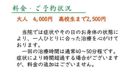 ryoukind200528.png