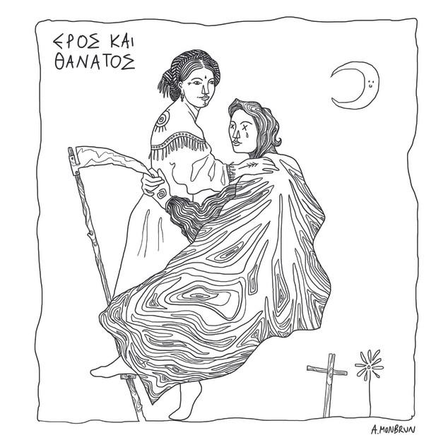 """""""Eros kai Thanatos"""""""