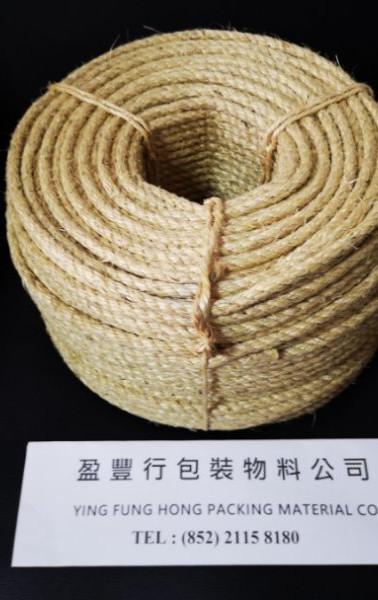 麻繩,裝板麻繩