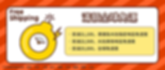 free shipping900x383.png